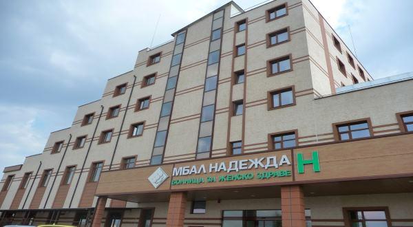 Nadezhda_hospital