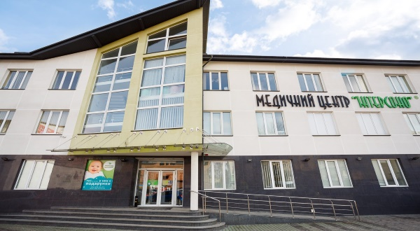 fertility clinics ukraine