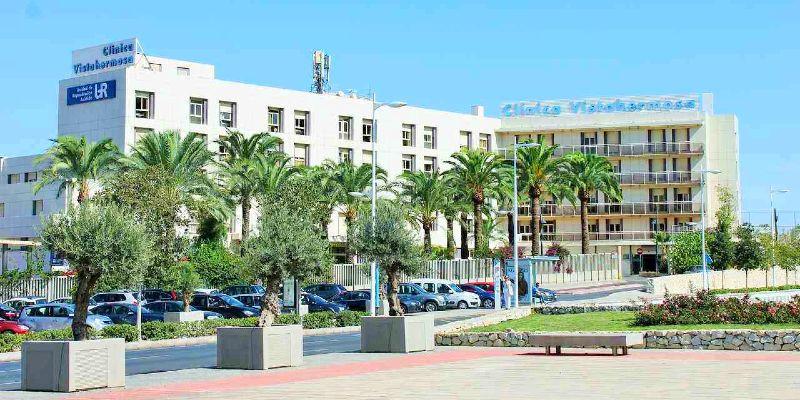 UR Vistahermosa clinic